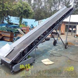 大倾角带式输送机设计加工 防跑偏输送机e8