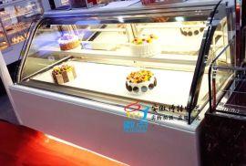 矮弧形蛋糕柜,双弧形蛋糕展示柜,欧式蛋糕保鲜柜