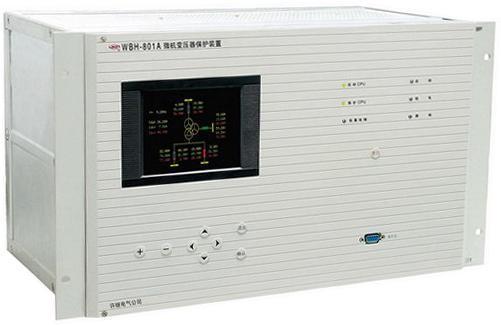 許繼WXH-803A微機線路保護裝置