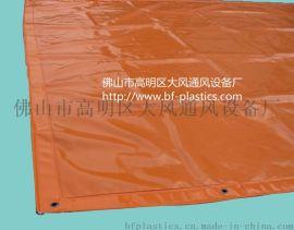 厂家供应防雨防晒耐磨高强度篷布、防雨篷布