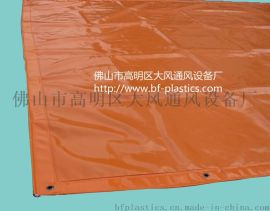 厂家供应防雨防晒耐磨高强度篷布