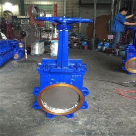 鑄鋼明桿刀閘閥DN200梅花形刀閘閥漿液閥