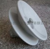 xwp-70陶瓷悬式绝缘子