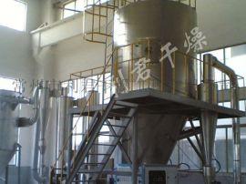LPG-1000芦荟凝胶粉干燥设备之喷雾干燥机