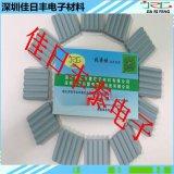 LCD電視陶瓷散熱片 碳化矽陶瓷片. 網路設備散熱碳化矽陶瓷片