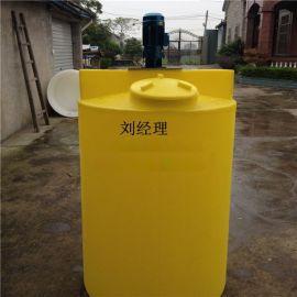 三门耐酸碱1000L加药桶 PE材质1吨塑料搅拌桶价格