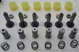 母线加工机冲孔模具 液压冲孔模具