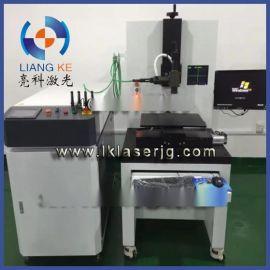 视觉自动化激光焊接机新品上市!钢管圆管激光焊接