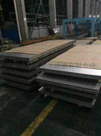 无锡亚德业304不锈钢平板