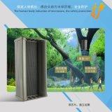 森林防火語音提示器,太陽能森林防火語音提示器,智慧防火語音提示裝置