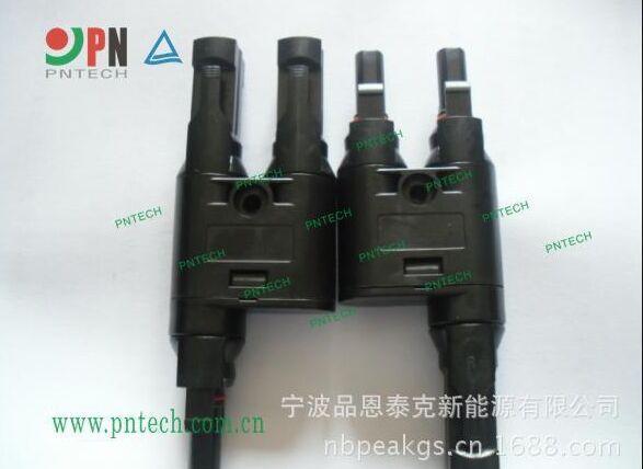 太阳能光伏连接器三通/中性MC4二汇一光伏连接器