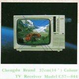 C37-844電視機