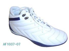 白色休闲鞋(AF1037-07)