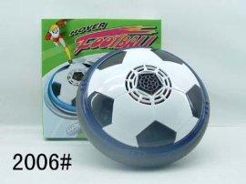 电动气垫足球 (2006#)
