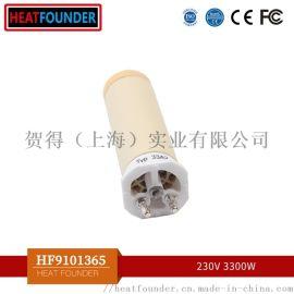 101.365 230V 3300W 陶瓷发热芯