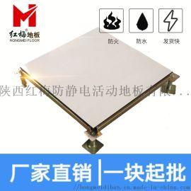 咸阳抗静电活动地板,咸阳耐磨防静电地板厂家