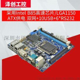 泽创工控独显工控主板B85工业工控主板
