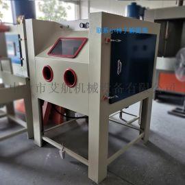 中山喷砂机,艾航现货供应箱式手动喷砂机