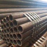 供應1寸-72寸軸承鋼管GCr15冷拔精密鋼管定做