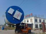 厂家供应4.5米直径一体化污水提升预制泵站