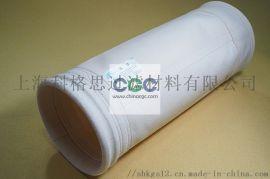 上海科格思常温涤纶除尘布袋