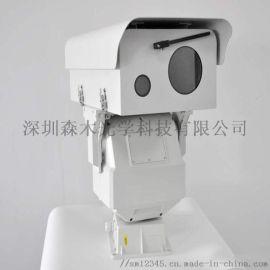 1-5公里高清透雾云台摄像机远距离激光夜视监控系统