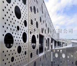 户外幕墙氟碳铝单板金属建材不规则冲孔铝单板