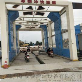 三门峡市【全封闭工地洗车机】大型供应商