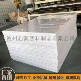 直供聚丙烯板 耐磨抗腐蚀聚乙烯板