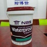 新疆水性納米中空微珠玻璃隔熱保溫塗料