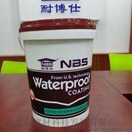 新疆水性纳米中空微珠玻璃隔热保温涂料