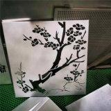 沈阳门头雕刻铝单板 镂空雕刻铝单板功能及优势