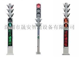 一体式广告人行信号灯(带行人过街申请按钮)