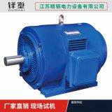 Y(IP23)系列冷凍機.壓縮機專用三相電動機