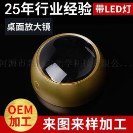 4倍亚克力高清文镇桌面镜 带LED灯放大镜可定制款