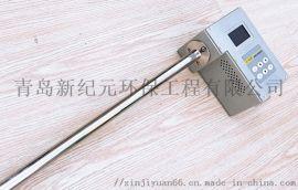 便携式油烟检测仪,第三方公司使用,方便快捷**高