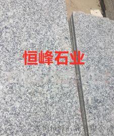 深圳主产花岗岩路沿石,芝麻灰路沿石,道牙石五莲灰