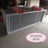 电厂双层防雨防沙调节百叶窗LBC-D-FT-Ⅱ-W