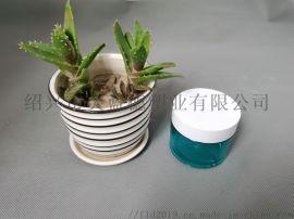 化妆品塑料瓶 PETG膏霜瓶 面霜瓶