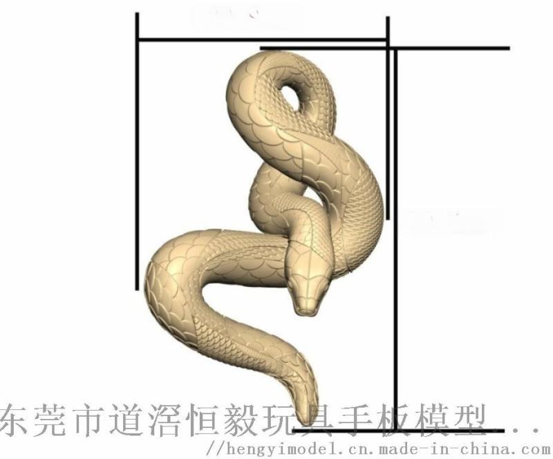 抄數_三維掃描抄數_手板設計_手板模型製作