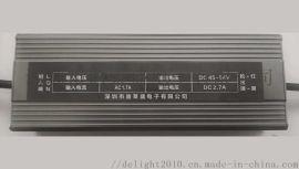 无电解电容LED驱动电源