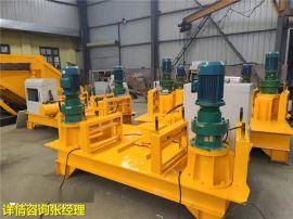 数控冷弯机/工字钢弯弧机生产厂家