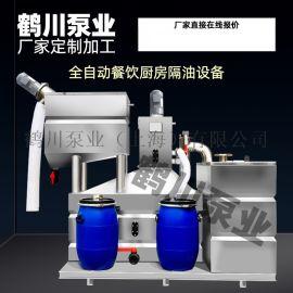 鹤川GY-T3隔油设备厨房油水分离污水提升设备