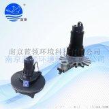 國產QXB4.0kw潛水離心曝氣機 固定式安裝