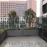 PS塑木防腐防嗮花園別墅公園綠化帶草坪圍欄