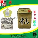 EVA泡棉胶粘剂,环保,粘接达到破材效果