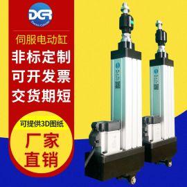 经济型电动伸缩杆精密伺服电动缸 自锁防转,电推杆