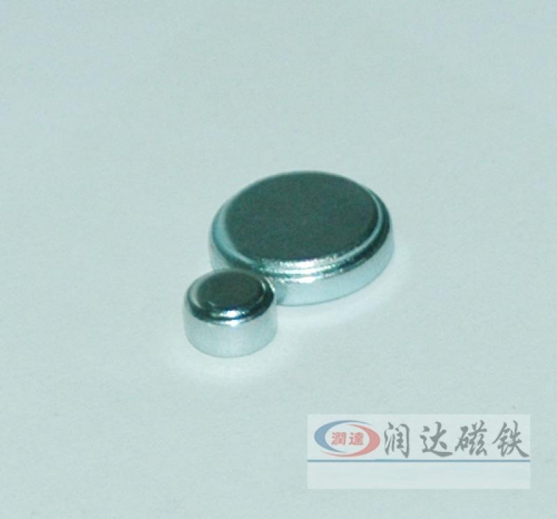 深圳厂家供应照明光电磁铁
