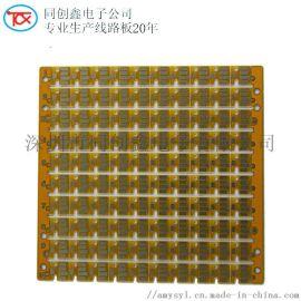 铝基板、多层沉金电路板、厂家直销
