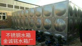 临汾不锈钢生活水箱